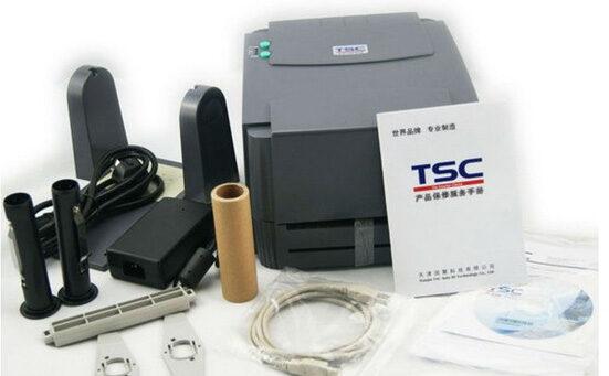 may-in-tem-ma-vach-tsc-ttp-244-pro-bo-sp
